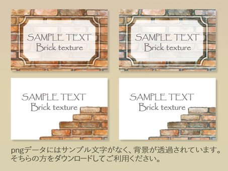 Antique mixed brick-like business cards / cards