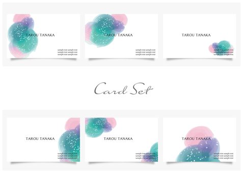 Watercolor card set (space green)