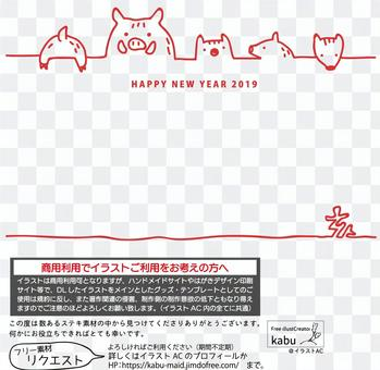 Year of the Pig_2019 New Year's card template 33