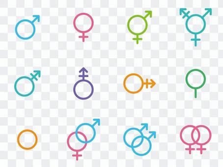 性別・性的指向の記号セット