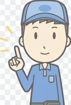 送貨員男性 - 手指指向微笑 - 胸圍
