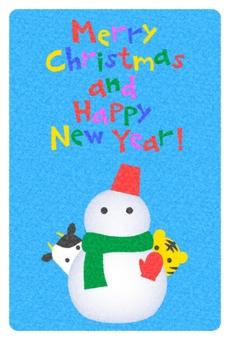 聖誕快樂新年快樂