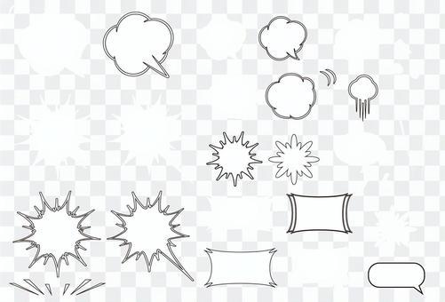 Amekomi style speech balloon 3 (white ver)
