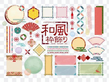 日式標題框架SET