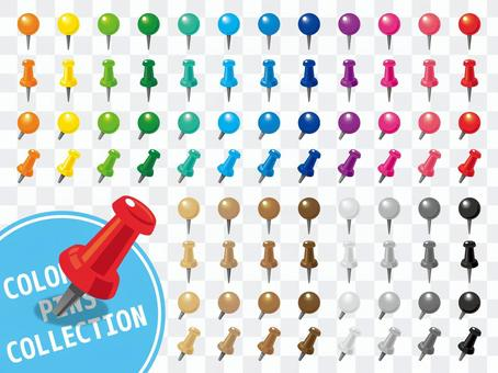 Colorful push pin material collection / set