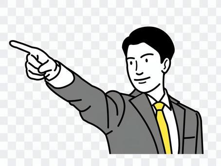 指さしビジネスマン