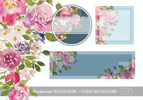 水彩花背景材料1