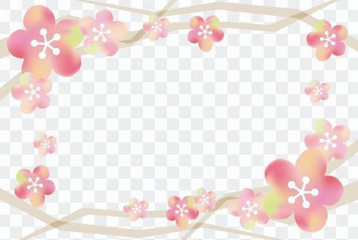 梅花/框架