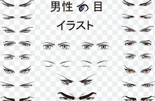Male eye material illustration