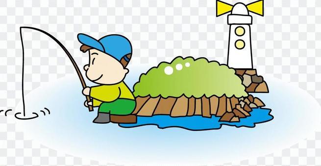 Street - Fishing