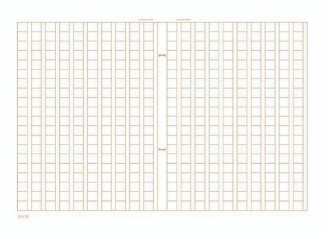 文件紙20個字符×20個字符