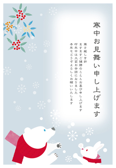 冬季問候模板 01