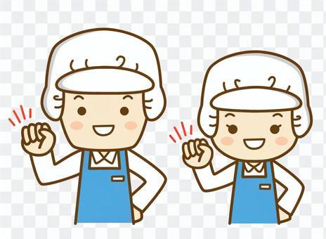Guts pose cook
