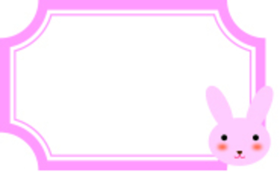 Usagi的標籤粉紅色