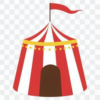 馬戲團帳篷2