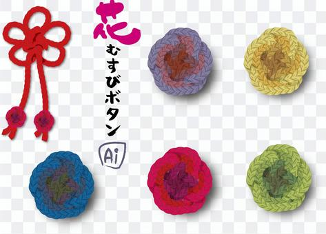 Japanese style button flower knot