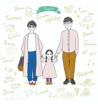Family Holiday C