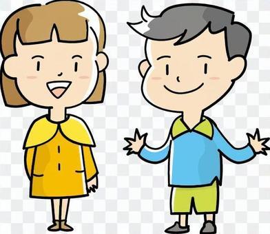 孩子們的性格 - 對 -  11