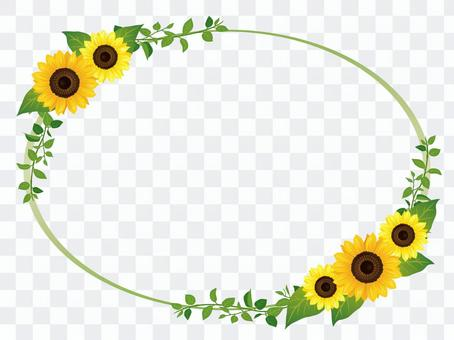 Sunflower frame decorative frame