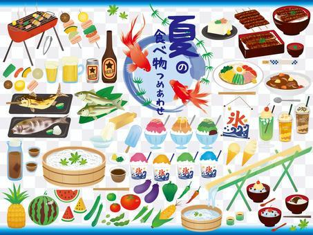 夏季食品分類