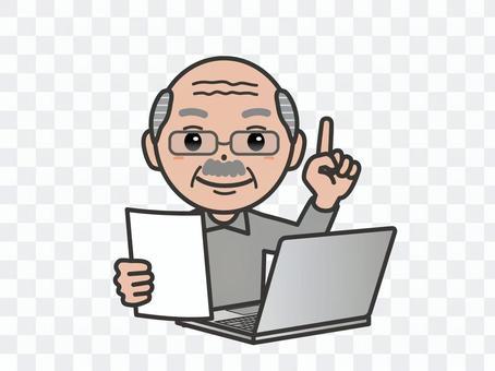 弐_パソコン163_私服老人書類