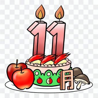 生日蛋糕十一月