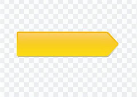 Web button (yellow)