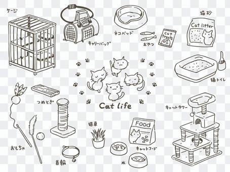 猫の生活に必要な物