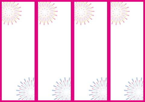 12幀(條紋、粉色、煙花)