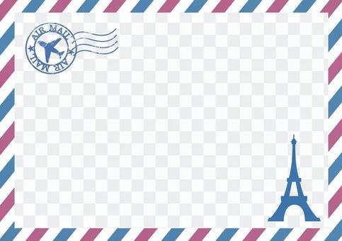 空郵(艾菲爾鐵塔)