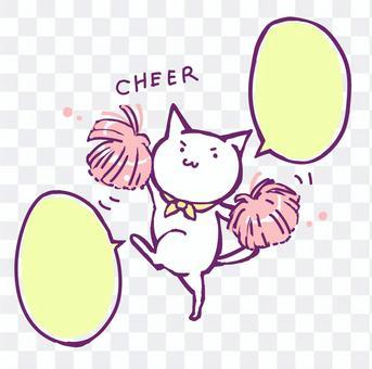 Cheering cat balloon