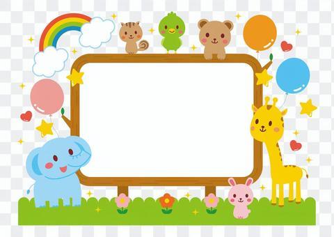 兒童可愛動物架
