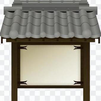 Tile house root _ billboards _ dark
