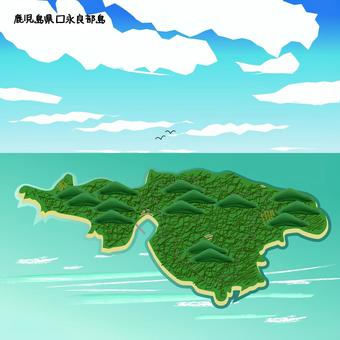 口永良部島 鹿児島県 島 海 上空