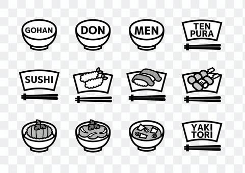 菜單圖標日本食品單色