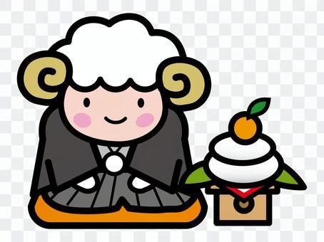 羊和鏡子蛋糕