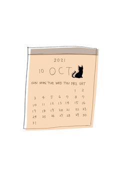 Calendar October 2021 Black cat