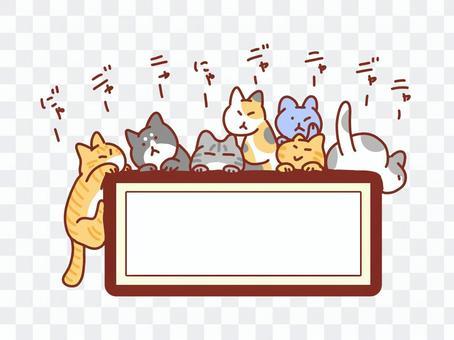 猫たくさんフレーム