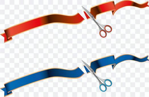 リボン 飾り ハサミ 切る 赤 青