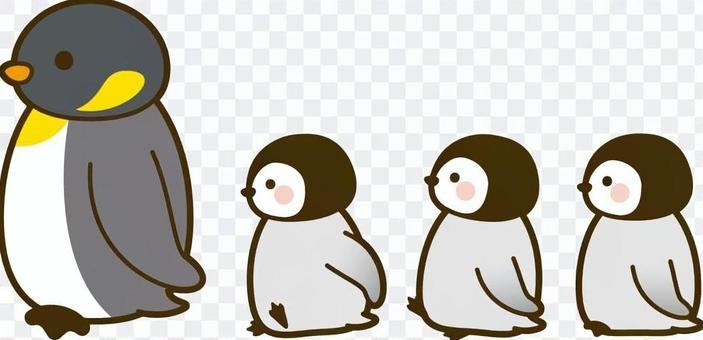 County Penguin March