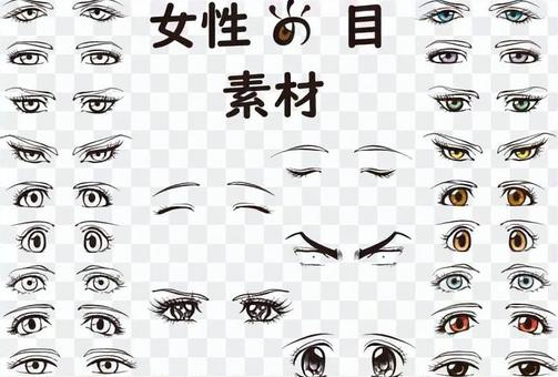 Women's eye material