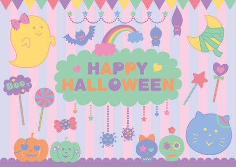 Yumekawa Halloween