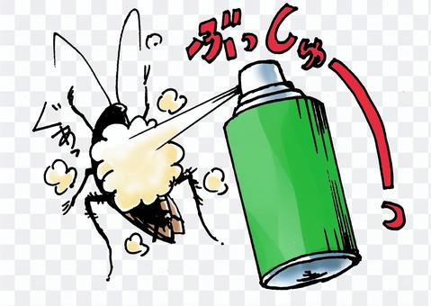 바퀴벌레 공격된다.