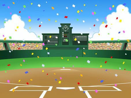 棒球 -  008