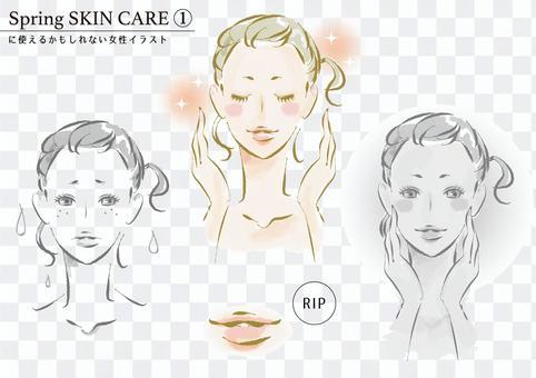早春護膚1女性臉部插圖