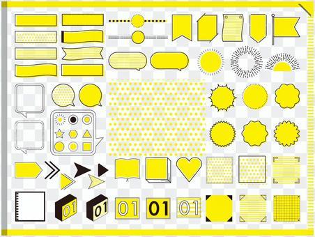 黃色和黑色標題集