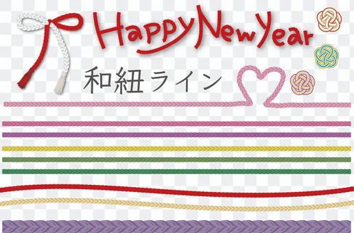 Japanese style string line illustration