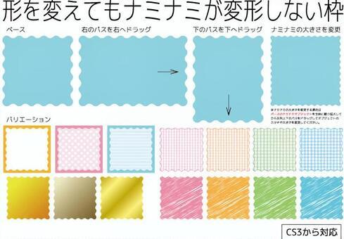 Border frame rulers _ 37 _ blush frame