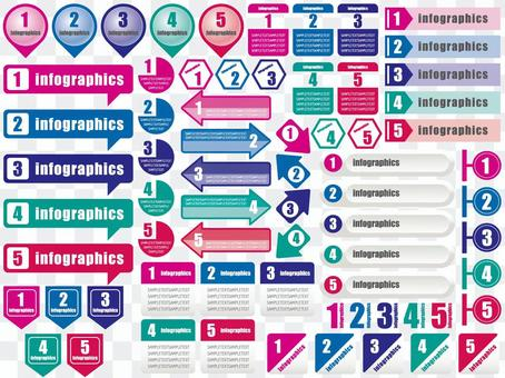 インフォグラフィックG