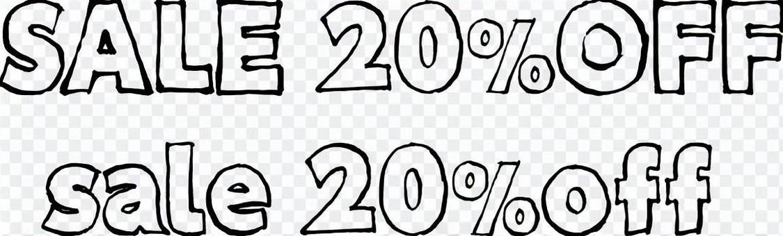 SALE20% OFF2